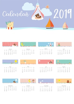可愛い月間カレンダー