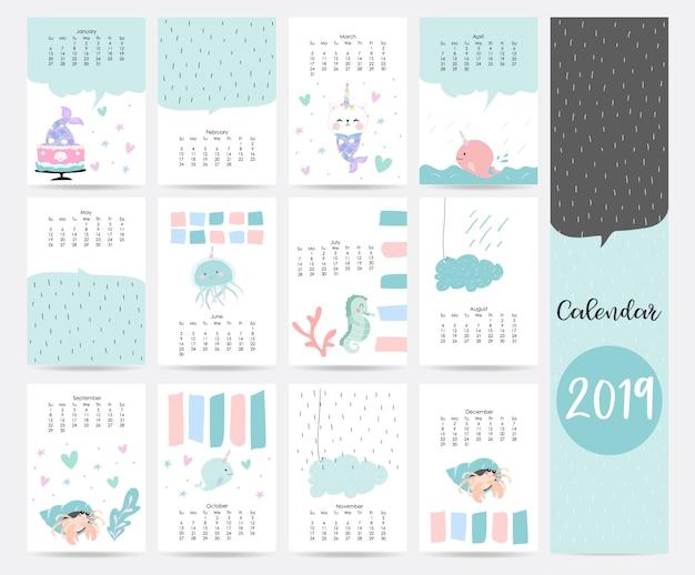 かわいいブルーの月間カレンダー