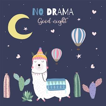 Темно-синяя рисованная милая открытка с ламой
