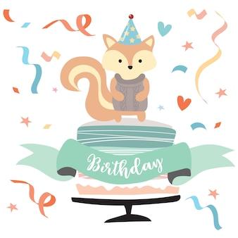 かわいいリスの誕生日の招待状