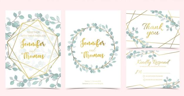 幾何学結婚式の招待状カードのテンプレート