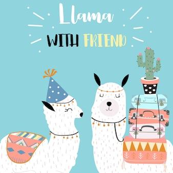 Симпатичная лама-приглашение для малыша