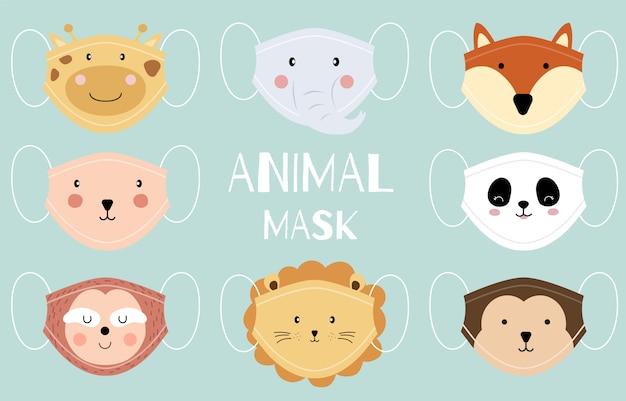 ライオン、キツネ、象、パンダ、サル、キリンのかわいい動物マスクコレクション。バクテリア、コロンウイルスの蔓延防止のイラスト