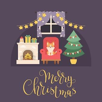 Рождественский интерьер с камином, новогодняя елка, подарки и украшения