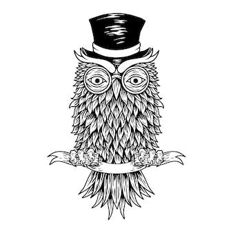 Гламурная сова