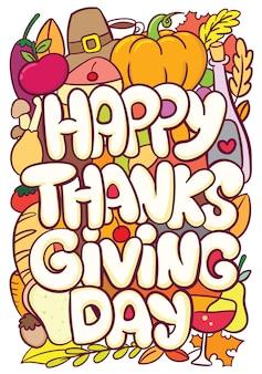 День благодарения типографика с милой каракули искусства