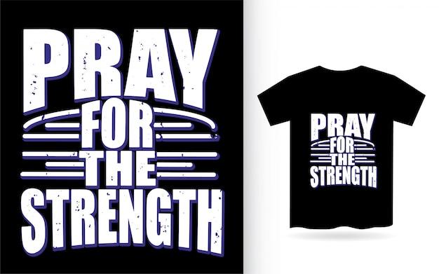 Молитесь за силу типографии