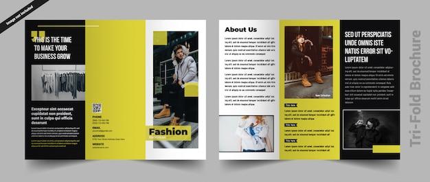 ファッション三つ折りパンフレットの型板