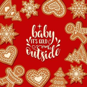 ジンジャーブレッドと美しいクリスマスカード