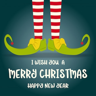 Рождественская открытка с эльфийскими ногами