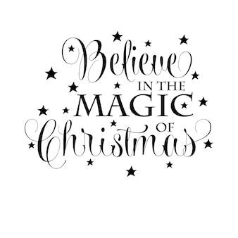 Вдохновенная рождественская цитата