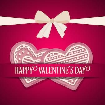 甘いバレンタインの日カード