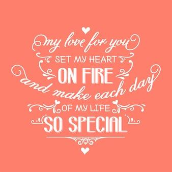 Романтическая любовь цитата