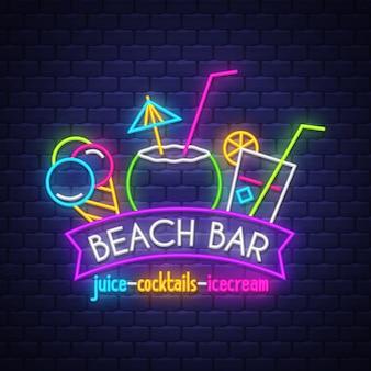 Пляжный бар. летние каникулы неоновая вывеска надписи