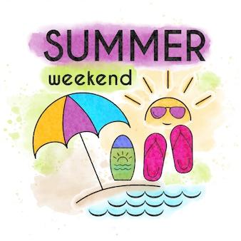 夏の週末。水彩ポスター