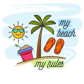 水彩夏の休日のバナー。私のビーチ、私のルール