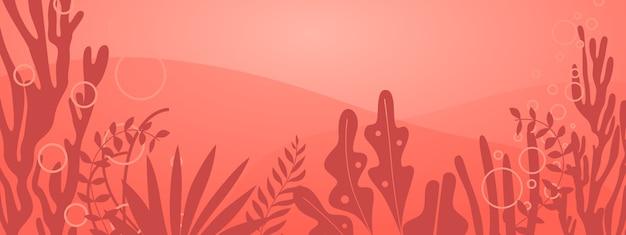 抽象的なサンゴの背景。サンゴの水中世界