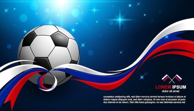 サッカーカップ選手権ロシア旗