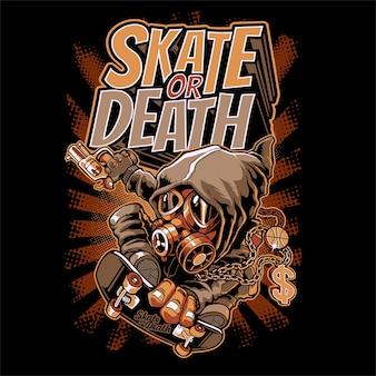 スケートや死ぬ