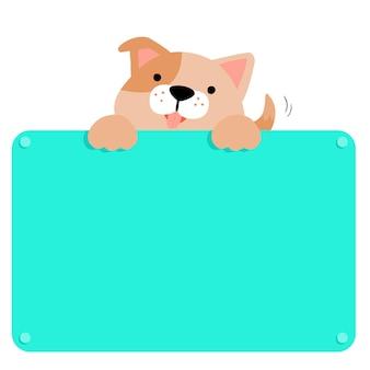 Симпатичный коричневый собака держать пустой доске вектор