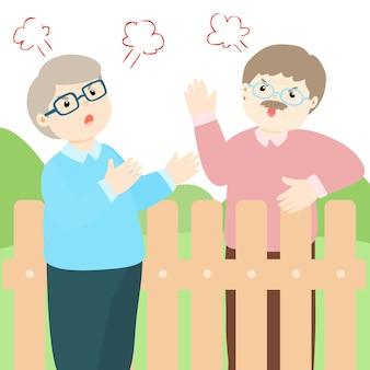 高齢者の関係が悪い