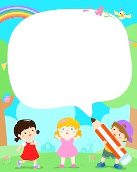 かわいい多民族の子供のポスターのベクトル。大きな鉛筆の漫画と庭の子供たち。