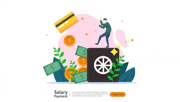 給与支払いの概念