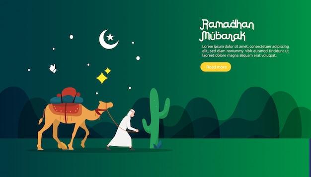 Счастливый рамадан мубарак приветствие концепции с характером людей