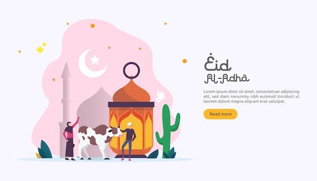 Исламская концепция праздника ид аль-адха или жертвоприношения