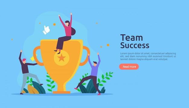 トロフィーカップでチームの成功。勝利のチームワークの概念。