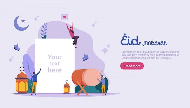 ハッピーイードムバラクやラマダンの人々のキャラクターと挨拶のイスラムデザインイラストのコンセプト。