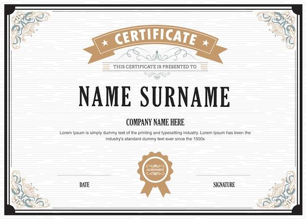 Сертификат расцветает элегантный векторный шаблон
