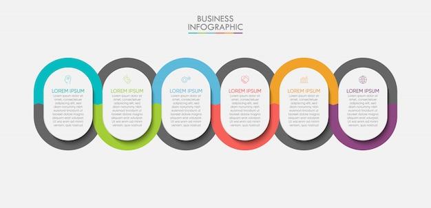 Шаблон презентации бизнес инфографики