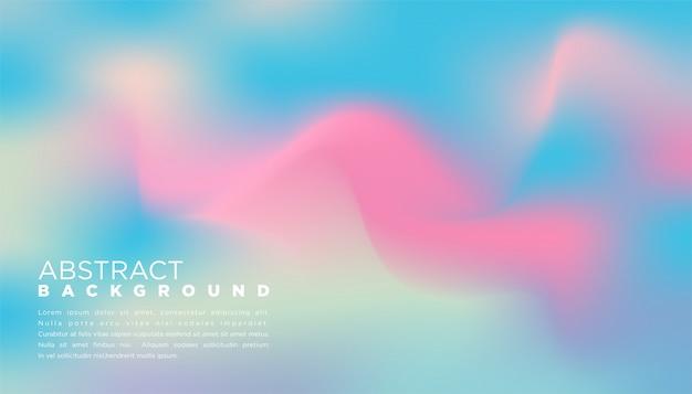 青い色のグラデーションと抽象的な背景