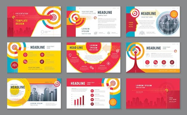 抽象的なプレゼンテーションテンプレートデザインセット