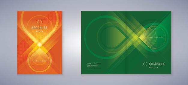 カバーブックデザイン、緑と赤の無限のシンボルの背景テンプレートのパンフレット