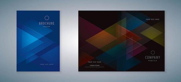 カバーブックデザイン、カラフルな三角形の背景テンプレートのパンフレット