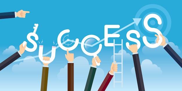成功の概念、単語成功、ベクトル図フラットを両手。
