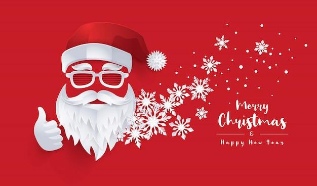Поздравительная открытка с рождеством