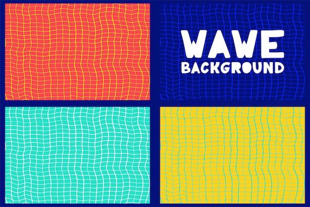 ビジネスパンフレットの表紙デザインの抽象的な幾何学的な波線パターン背景。