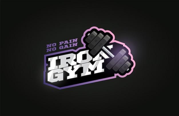 鉄のジムレトロなスタイルのモダンなプロスポーツロゴ