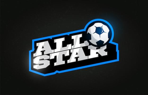タイポグラフィサッカーまたはサッカースポーツのレトロなスタイルのエンブレムロゴ