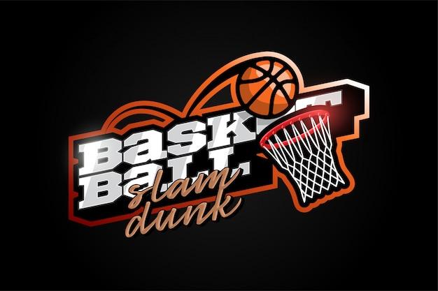 現代プロのタイポグラフィバスケットボールスポーツレトロスタイルベクトルエンブレムとテンプレートのロゴ。服、カード、バッジ、アイコン、ポストカード、バナー、タグ、ステッカー、印刷の面白い挨拶
