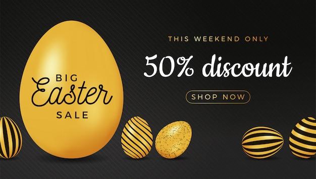 イースターエッグ水平バナー。黒のストライプモダンな背景に大きな金と黒の華やかな卵をイースターの大きな販売カード