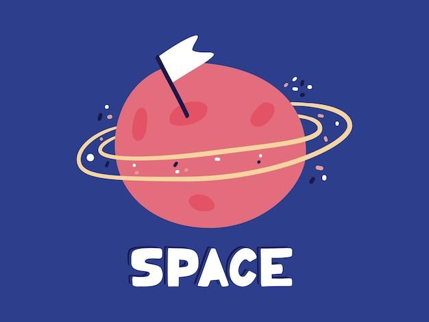 Ручной обращается планеты с орбиты каракули. плоский мультфильм стиль значок. элемент украшения, изолированные на белом фоне. плоский дизайн.