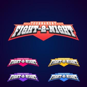 夜の戦い。総合格闘技