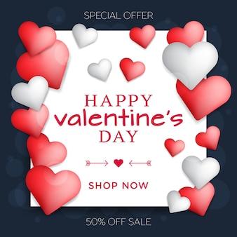 かわいい愛の四角いフレームと赤と白の心臓の光沢のあるバレンタインのコンセプト