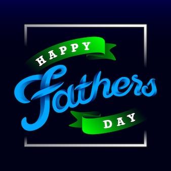 Международный день счастливых отцов