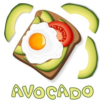 アボカドと揚げた卵とパンにトマトのスライスを添えてトースト。健康ダイエット食品