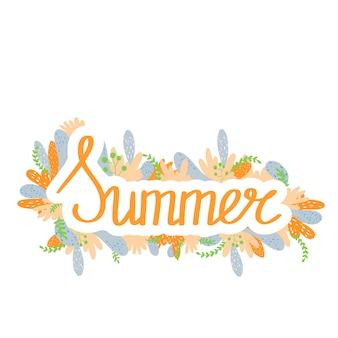 ガールシーズン夏見積もり夏。ピンク色手描きの花でレタリング書道